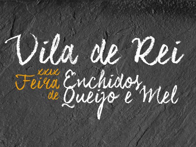 Spot Feira de Enchidos, Queijo e Mel I 2018